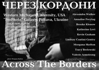 borders_poltava