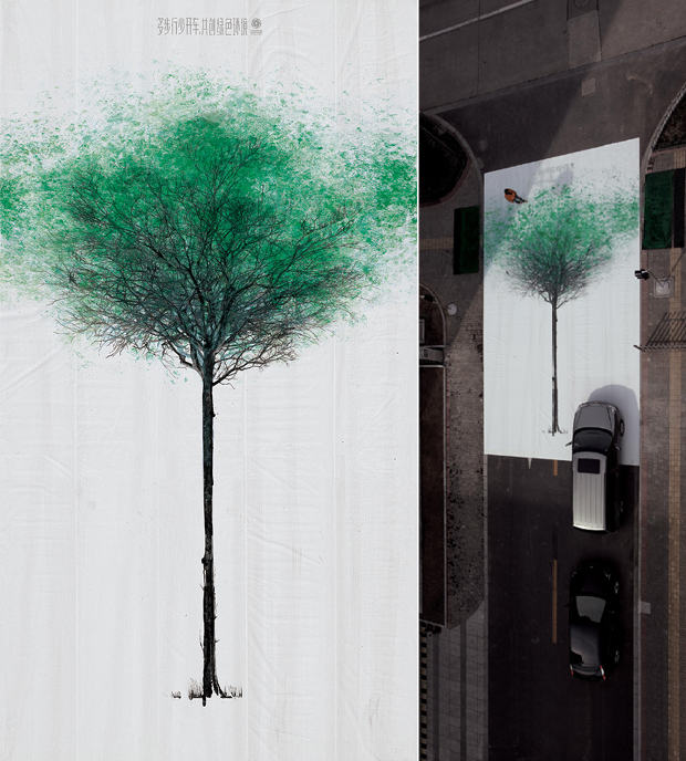 DDB-China-green-pedestrian-crossing