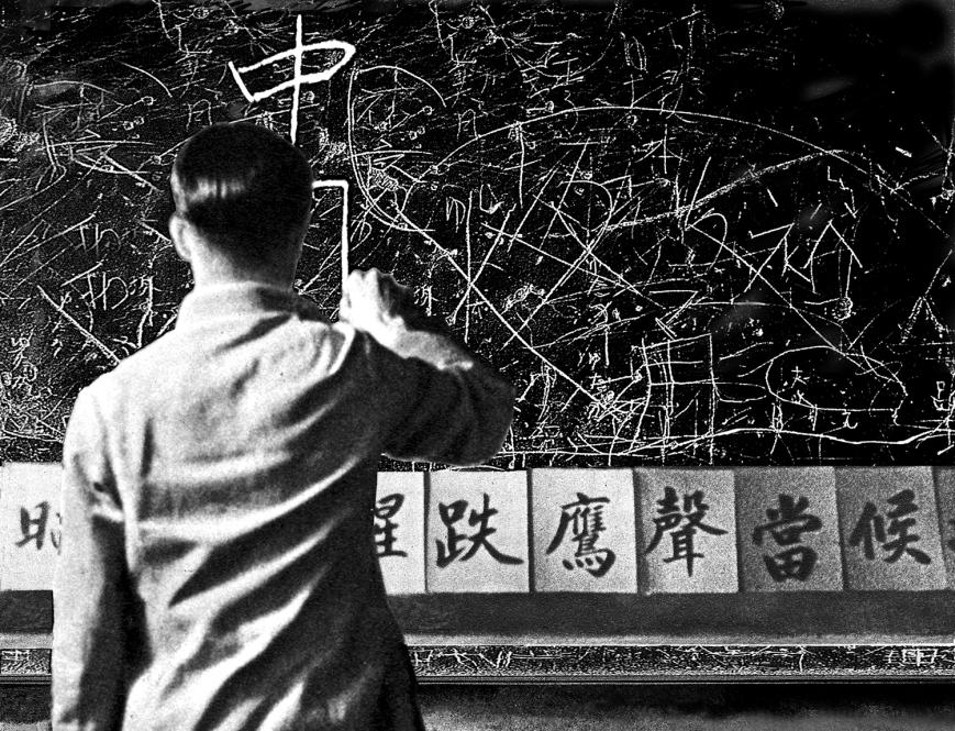 calligraphy_squares