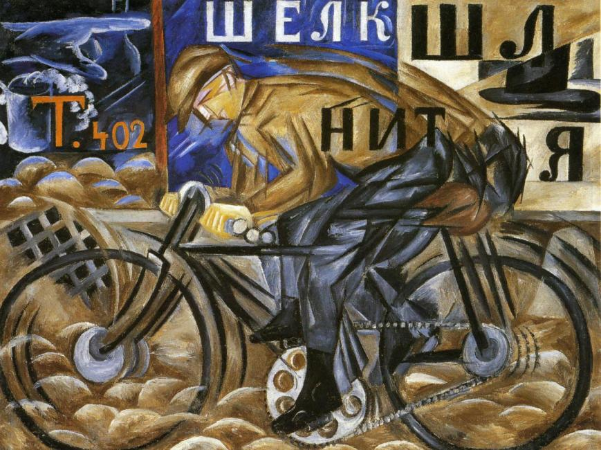 natalia-goncharova-the-cyclist